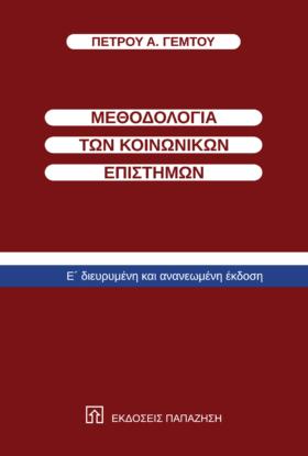 telikoDoc.qxd